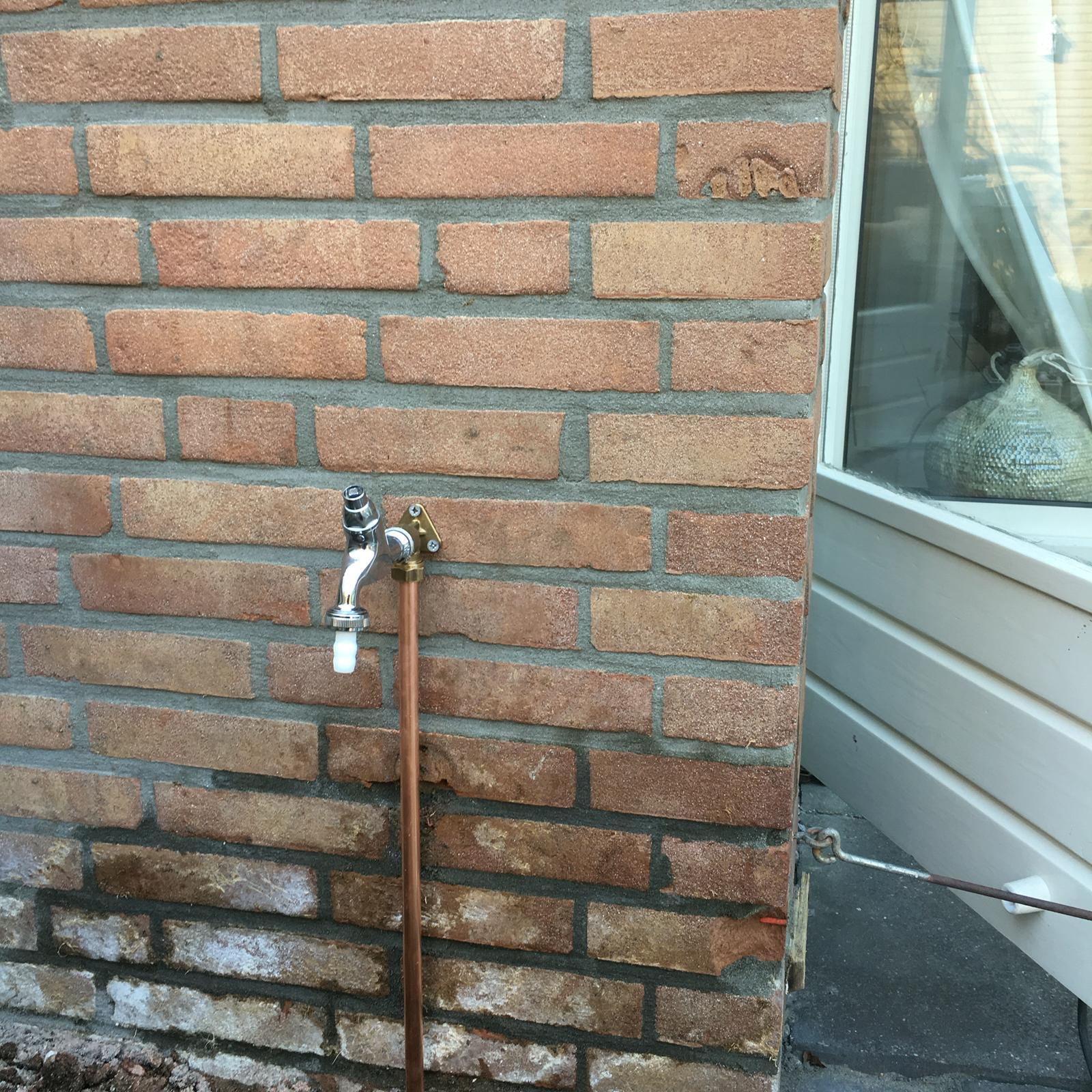 Een waterleiding lekkage in Utrecht